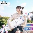 長板滑板全能舞板 刷街男女情侶成人滑板車dancing舞板韓版 小艾時尚.NMS