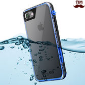 蘋果 iPhone 8 7 Plus 超薄款防水殼 前後包覆 防摔 素色 手機殼 保護殼 可潛水 防進水 ZU