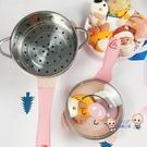 蒸籠 蒸屜蒸格網紅同款寶寶輔食鍋蒸屜16cm304不銹鋼T 雙12提前購