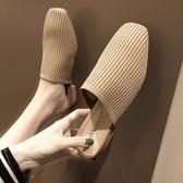 半拖鞋 2020新款拖鞋女外穿針織時尚包頭網紅百搭方頭懶人平底半拖鞋涼拖 童趣屋