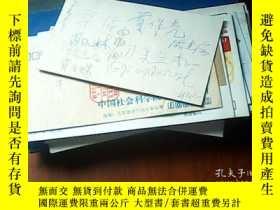 二手書博民逛書店罕見中國舞蹈家協會第六次代表大會開幕式簽名Y10311 中國舞蹈