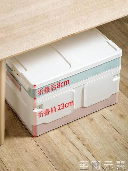 多功能可摺疊收納箱 學生教室整理箱宿舍儲物盒裝書籍書本收納箱 至簡元素