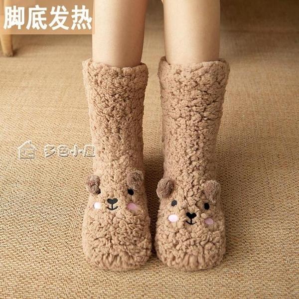 暖腳寶冬天暖腳寶女暖腳神器睡覺床上用宿舍保暖襪子被窩暖足捂腳不插電 快速出貨
