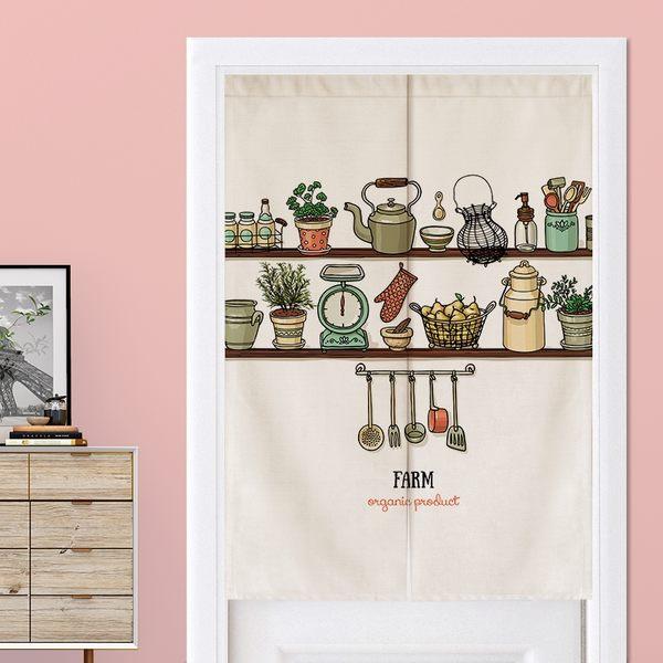 可愛時尚棉麻門簾E145 廚房半簾 咖啡簾 窗幔簾 穿杆簾 風水簾 (70寬*130cm高)