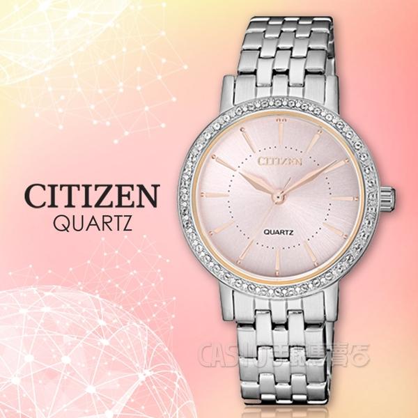 CITIZEN 手錶專賣店 EL3041-87X 石英指針女錶 不鏽鋼錶帶 粉色錶面 日常生活防水 水晶鑽圈