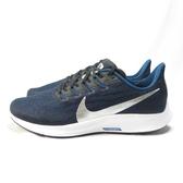 NIKE AIR ZOOM PEGASUS 36 慢跑鞋 正品 CU2989004 男款 藍x銀【iSport愛運動】