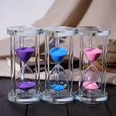 定制水晶沙漏計時器時間30/60分鐘家居酒柜裝飾品小擺件創意個性禮物
