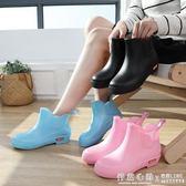 女士水鞋時尚雨鞋韓版可愛雨靴短筒成人低筒加絨套鞋防水防滑水靴 ◣怦然心動◥