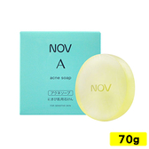 NOV 娜芙 青春乳霜皂 70g (日本原裝進口 實體店面公司貨) 專品藥局【2007402】