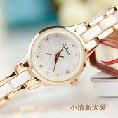 手錶女韓版陶瓷手鍊錶時尚潮流女士石英錶防水休閒女學生手錶女款【快速出貨八折優惠】