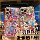 日韓小愛心|OPPO A54 A53 A5 A9 2020 造型相機鏡頭 防摔 軟殼 透明殼 手機殼 5Z保護套 笑臉百搭