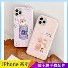 瞇眼柴犬 iPhone 12 mini iPhone 12 11 pro Max 浮雕手機殼 療育狗狗 保護鏡頭 全包蠶絲 四角加厚