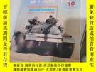二手書博民逛書店罕見坦克裝甲車輛雜誌2000一10Y3057