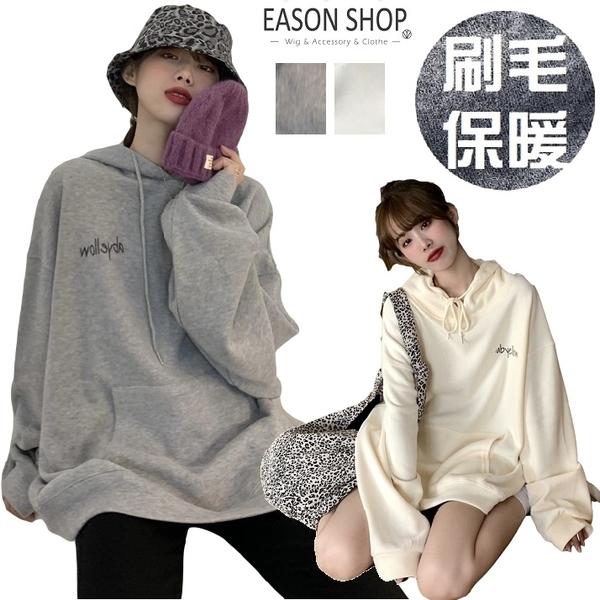 EASON SHOP(GW9362)韓版純色英文字母印花落肩寬版大口袋圓領長袖棉連帽T恤女上衣服大尺碼打底內搭衫