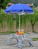 釣魚傘遮陽傘太陽傘雨傘