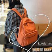 書包女韓版高中ins大學生休閒校園簡約百搭森系古著感少女雙肩包 滿天星