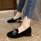 低跟鞋 時尚水鉆蝴蝶結單鞋女新款百搭粗跟絨面低跟上班鞋小皮鞋