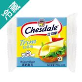 芝司樂高鈣起司-低脂12片250g【愛買冷藏】