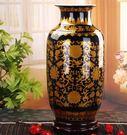 陶瓷器 水晶釉玫紅十二喜東瓜落地大花瓶 中式家居擺件裝飾