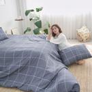 #U120#舒柔超細纖維5x6.2尺標準雙人床包+枕套三件組-台灣製(不含被套)