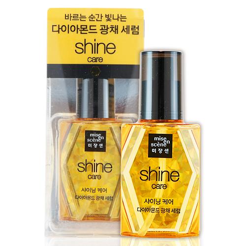 韓國Mise en scene 鑽石精油護髮油 70ml【新高橋藥妝】鑽石修護精華