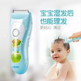 易簡嬰兒理發器靜音防水智慧剃頭兒童電推剪充電式寶寶家用理發器台秋節88折