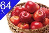【優果園】美國華盛頓有機蘋果★規格:64入/箱★每箱20KG
