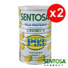 【特價】三多奶蛋白S-P93 700gx2罐 (產品效期至2019年09月)