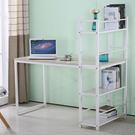 【森可家居】艾美4尺本色白腳書架型書桌(...