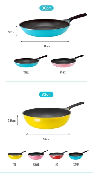 【樂扣樂扣】P&Q TITAN超輕量鈦金鑄造32CM炒鍋+30CM平煎鍋+鍋蓋三件組(顏色任選)-電電購