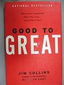 【書寶二手書T5/財經企管_E4Y】Good to Great_Jim Collins