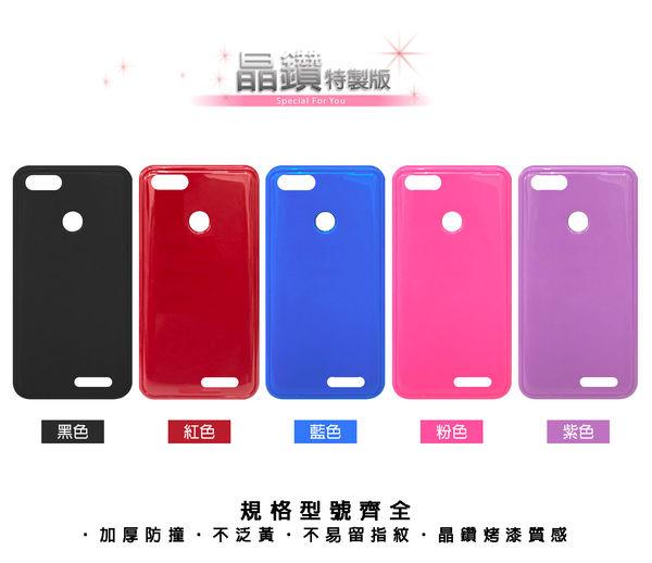 『晶鑽系列』SAMSUNG S6 Edge+ G9287 背殼套/背蓋/軟殼套/果凍套/保護套/手機殼