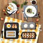 麪包機 多士爐全自動家用多功能早餐吐司烤面包機 莎瓦迪卡