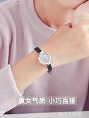 手錶女學生簡約小清新氣質小錶盤細皮帶防水女士石英錶-享家