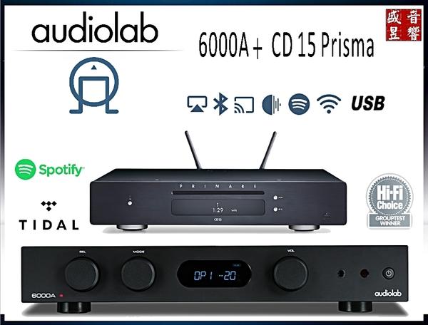 『盛昱音響』Primare CD15 Prisma CD+無線串流播放器 + AUDIOLAB 6000A 綜合擴大機