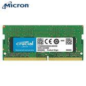 Micron 美光 Crucial 4G/DDR4/2666 筆記型 記憶體