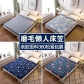 618年㊥大促 床包床笠單件床罩席夢思保護套 防塵罩床墊套1.8m1.5米防滑罩床包床套