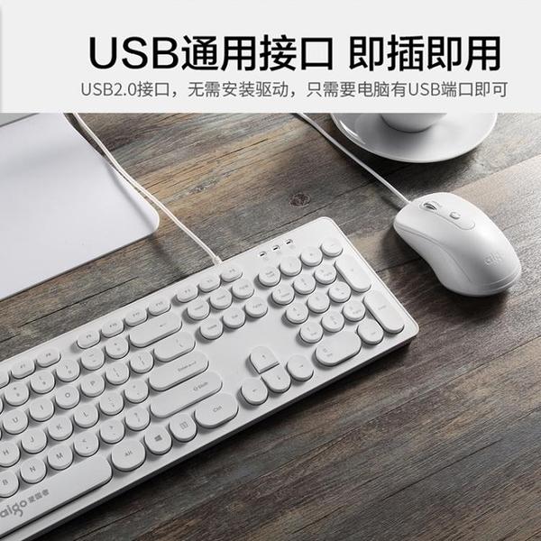 有線鍵盤滑鼠套裝復古可愛圓點巧克力防水