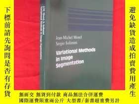 二手書博民逛書店Variational罕見Methods in Image Segmentation: with seven im