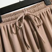 冰絲闊腿褲女夏新款韓版高腰垂感寬鬆百搭薄款針織九分直筒褲