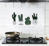 【北歐風防油貼紙】45*75廚房除油煙機鋁箔貼紙 流理台磁磚自黏貼 防污壁貼 瓦斯爐牆貼