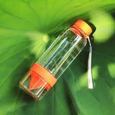 618好康鉅惠創意榨汁檸檬杯夏季便攜隨手防漏水果杯