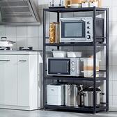 黑色不鏽鋼四層置物架80cm 電器架 烤箱架 微波爐架 不鏽鋼廚房收納架【YV9991】快樂生活網