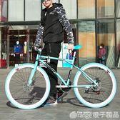 變速死飛自行車男公路賽車單車雙碟剎實心胎細胎成人學生女熒光QM   橙子精品