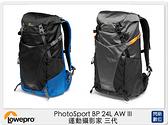 Lowepro 羅普 PhotoSport BP 24L AW III 運動攝影家 三代 灰/藍 (24LAWIII ,公司貨)
