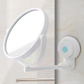 順美吸盤折疊鏡 浴室鏡化妝鏡 壁掛酒店衛生間免打孔創意美容鏡子·樂享生活館