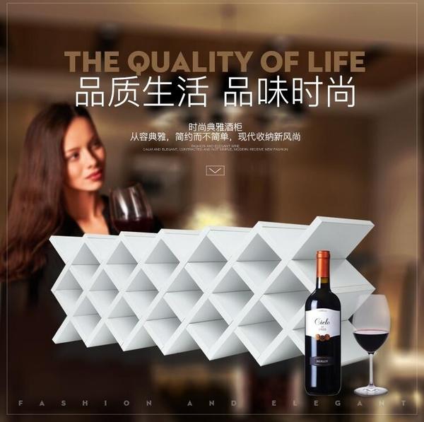 定做紅酒格子家用菱形紅酒架子歐式酒格簡約壁掛酒叉方格特價 暖心生活館