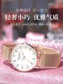 手錶 年新款手錶女士學生風韓版時尚簡約氣質機械休閒防水女表新品來襲