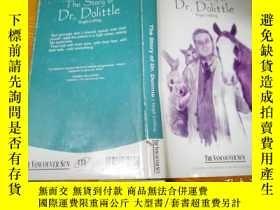 二手書博民逛書店The罕見Story of Doctor Dolittle:The Story of Dr. Dolittle(精