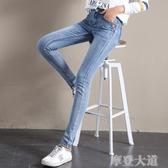 高腰牛仔褲女春秋2020新款韓版彈力顯瘦緊身chic風小腳修身長褲子『摩登大道』